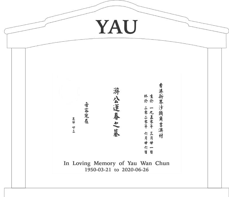 Monumental Centre - Inscription Example